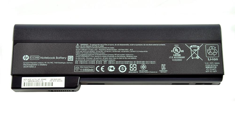 Standardowa litowo-jonowa bateria o napięciu 11.1 V (lub 10.8 V) wytrzyma ok. 500 cykli ładowania/rozładowywania zanim przestanie być użyteczna